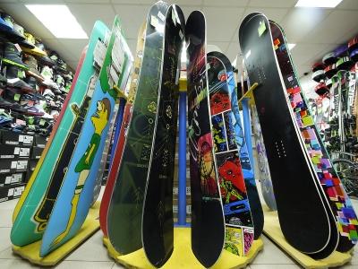 Открыт прокат сноубордов и горных лыж