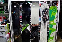 Лучшие сноуборды для фрирайда и фристайла